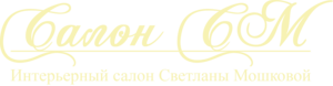 logo salon-sm